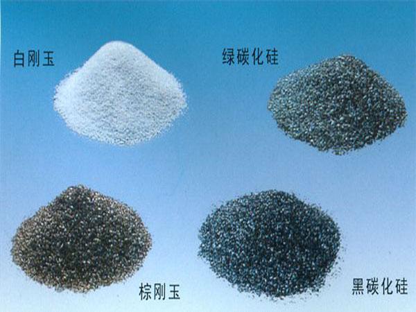 国产进口研磨粉