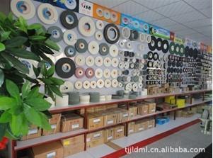 金亮迪(天津)科技发展有限公司
