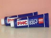 镜面修复膏剂FMC830-P