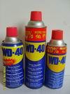 WD-40万能松锈剂