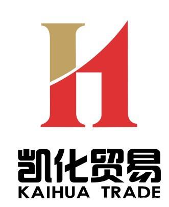 江门市新会区凯化贸易有限公司