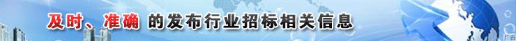 banner_bid